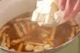 豆腐とワカメの赤だし汁の作り方2