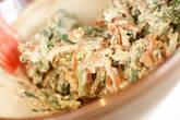 キュウリのゴマ白酢和えの作り方4