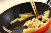 ジャガイモとベーコンの炒め物の作り方3