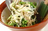豆苗とエノキのゴマ和えの作り方3