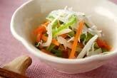 野菜の酢の物