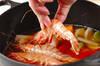 魚介のうまみたっぷり!ブイヤベースの作り方の手順3