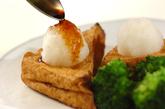 厚揚げのおろしステーキの作り方2