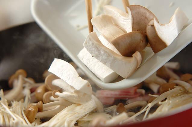 キノコの和風パスタの作り方の手順3