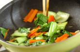 チンゲンサイのサッパリ炒めの作り方4
