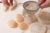 長芋とシーフードソテーの作り方1