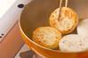 ホクホク長芋とエビ、ホタテのソテーの作り方の手順8