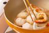 ホクホク長芋とエビ、ホタテのソテーの作り方の手順9