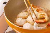 長芋とシーフードソテーの作り方3
