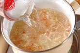 冬瓜のかきたま汁の作り方1