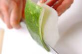冬瓜のかきたま汁の下準備1