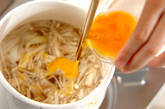 エノキのふんわり卵汁の作り方2