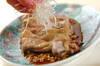 口水鶏~よだれ鶏~の作り方の手順5