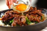 ビビンバ風焼き肉丼の作り方2