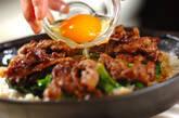 ビビンバ風焼き肉丼の作り方4