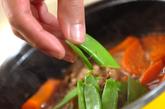 牛肉入り定番肉ジャガの作り方4