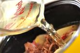 牛肉入り定番肉ジャガの作り方2
