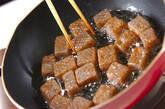 板コンニャクの揚げ焼きの作り方3