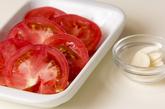 ステーキ焼きトマトのせの作り方1