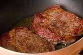 ステーキ焼きトマトのせの作り方4
