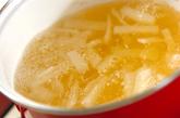 エリンギと大根のみそ汁の作り方1