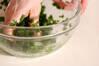 緑の餃子の作り方の手順1