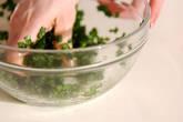 緑の餃子の作り方1