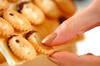 カンタンお菓子の家・ヘクセンハウスの作り方の手順4