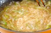 あんかけ中華麺の作り方4