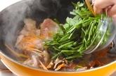 あんかけ中華麺の作り方1