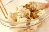 くずしザーサイ豆腐の作り方4