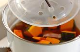 カボチャとベーコンの甘煮の作り方1