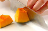 カボチャとベーコンの甘煮の下準備1