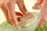 白玉団子入り豆乳冷汁の下準備1