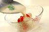 白玉団子入り豆乳冷汁の作り方の手順6