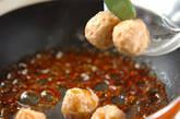肉団子の照り焼き大葉和えの作り方3
