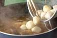 カラスガレイサッパリ煮の作り方2
