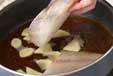 カラスガレイサッパリ煮の作り方1