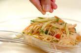 ミョウガとキュウリのサラダ風和えそうめんの作り方3