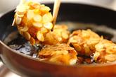 カボチャのアーモンドフライの作り方2