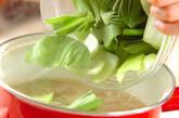チンゲンサイのスープの作り方4
