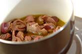 砂肝のオイル煮の作り方1
