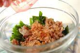 豚肉とホウレン草のレンジ煮の作り方2