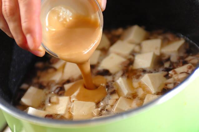 坦々スープの作り方の手順4