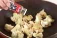 カリフラワー七味炒めの作り方2