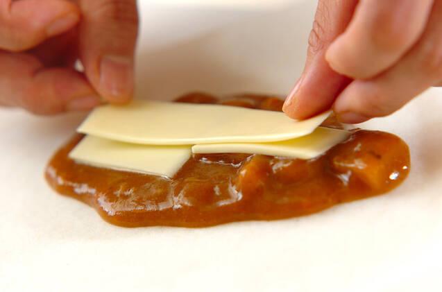 簡単カレーチーズ春巻きの作り方の手順3