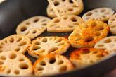 焼きレンコンマリネの作り方3