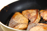 ブリのさっぱりバター焼きの作り方1