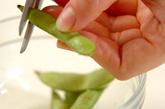 塩ゆで枝豆の下準備1