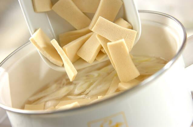 高野豆腐の白みそ汁の作り方の手順4